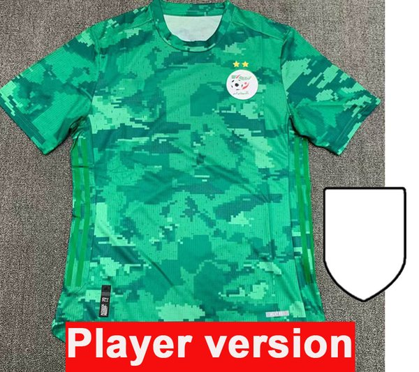 QY960 2021 Away Afric. Cup Badge