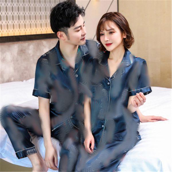 1Set_ # 916_Short Sleeve Trousers_ID240322