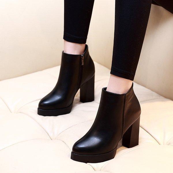 schwarz 7 cm