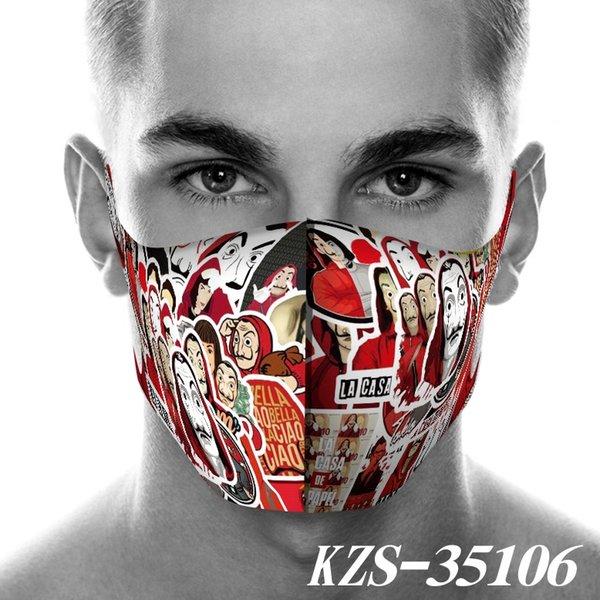KZS-35106.