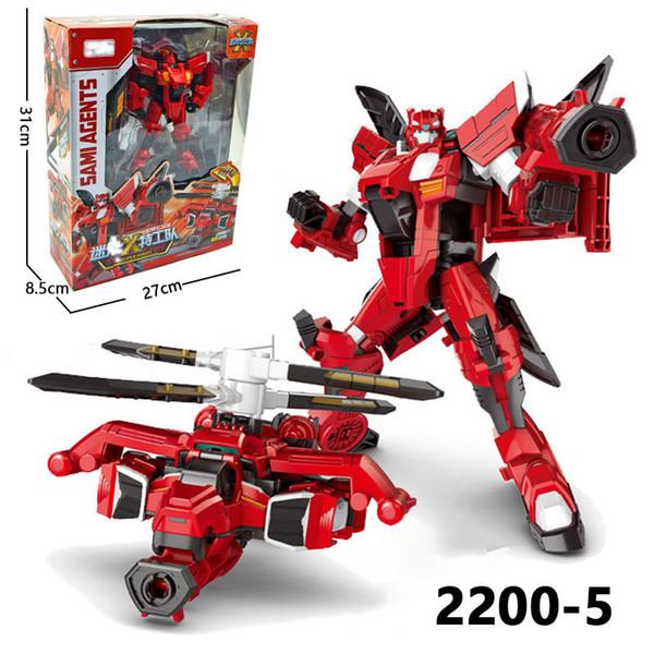 2200-5 O Kutu
