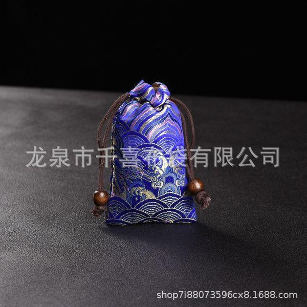 Bolso Xiangyun Blue 7x11-Bundle