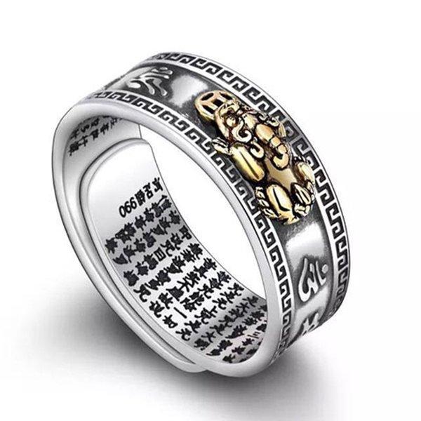 кольцо большой стены - регулирует