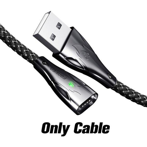 Grey Cable No Plug