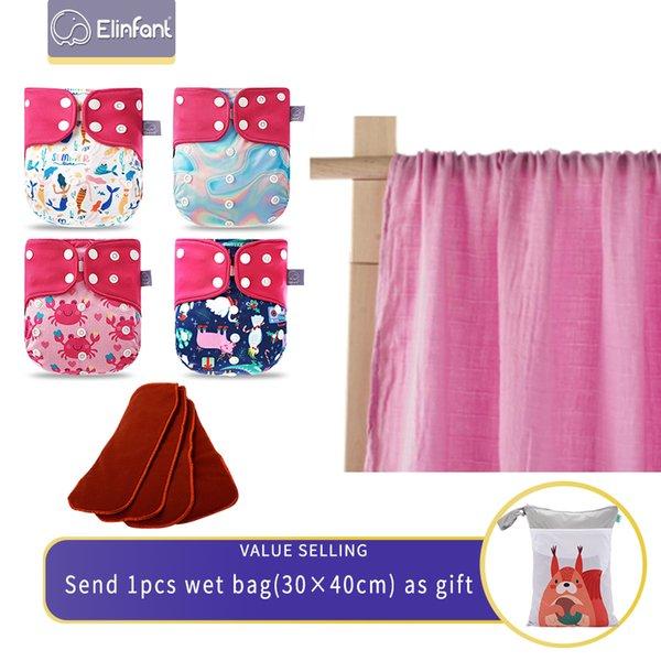 L-cloth Diaper