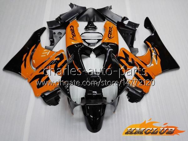 No. 7 Orange