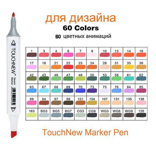 60 colori di carrozzeria Bianco