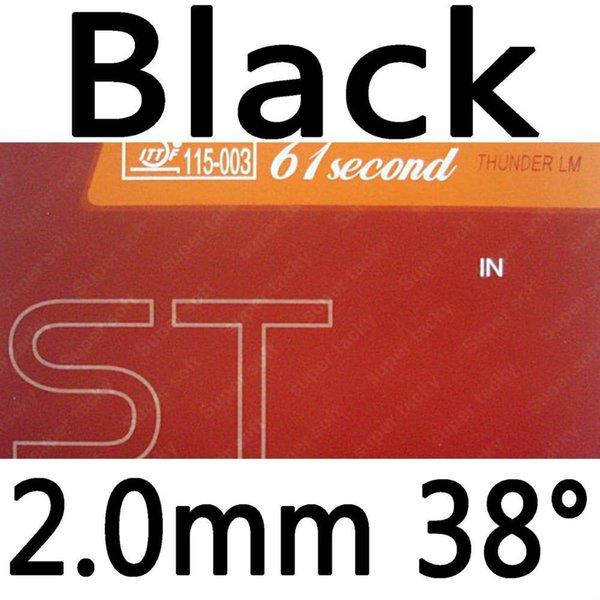 Black 2.0mm H38