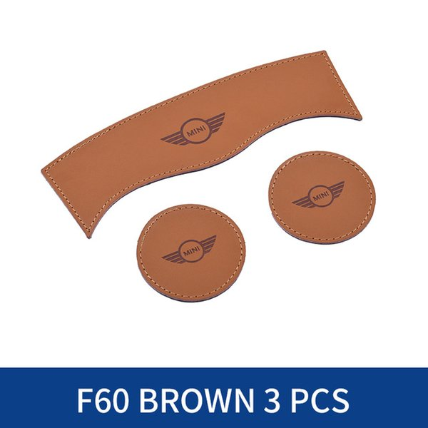 F60 البني 3pcs.