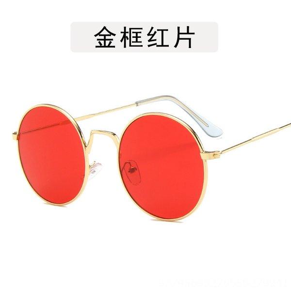 Gold Frame Rosso Fetta