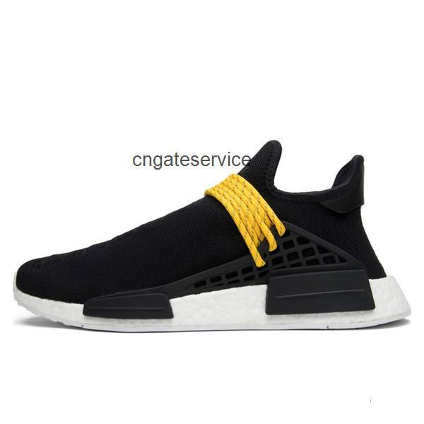 Hu jaune noir