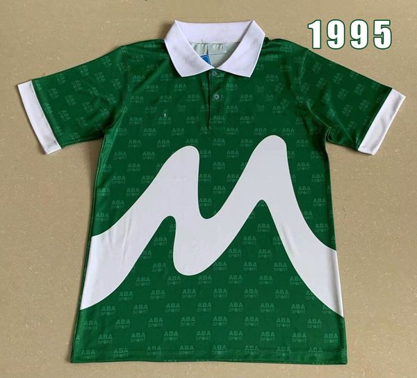 1995 Retro.