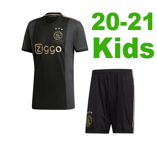 الثالث 2021 أطفال