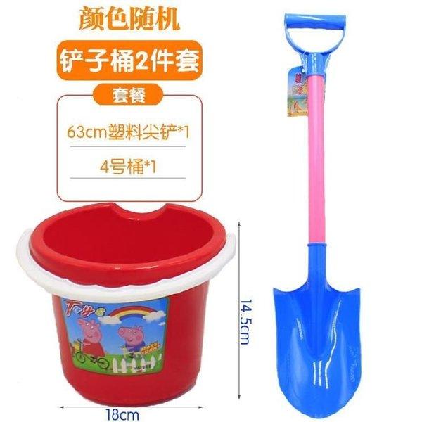 63cm Splicing Shovel 1 + No. 4 Bucket 2-