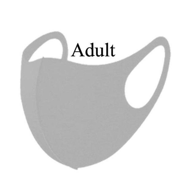 Взрослый серый