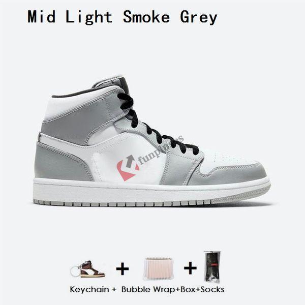 منتصف ضوء دخان رمادي