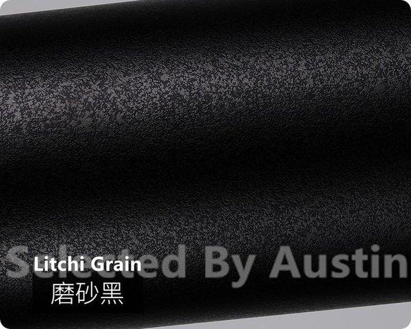 Litchi Grain