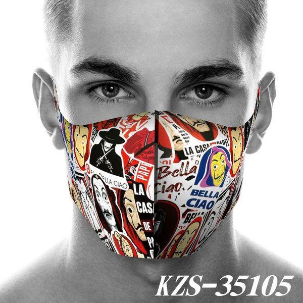 KZS-35105.
