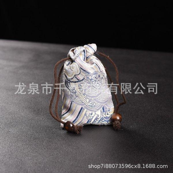 Xiangyun Silver 7x11-Bundle Pocke
