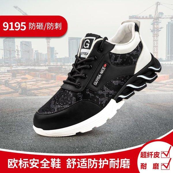 Noir blanc