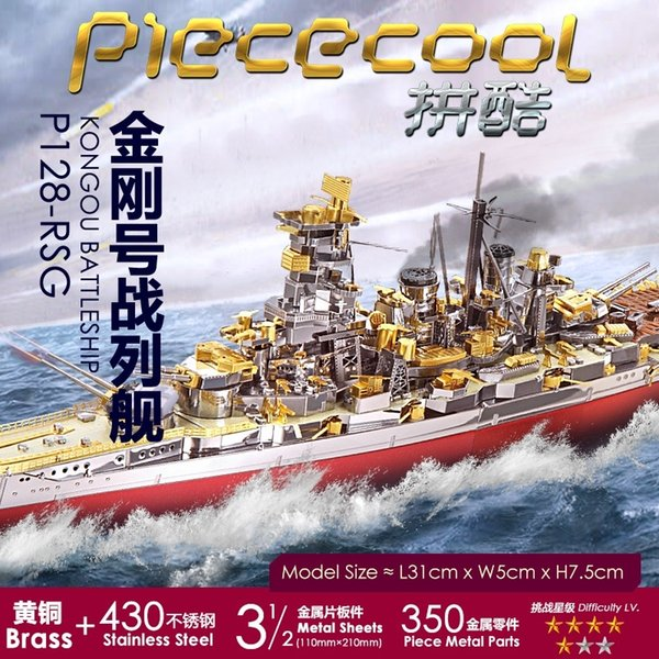 best selling MMZ Piececool Japan Kongou Battleship Military Assembly metal kit DIY 3D Laser Cut MODEL puzzle toy Y200421