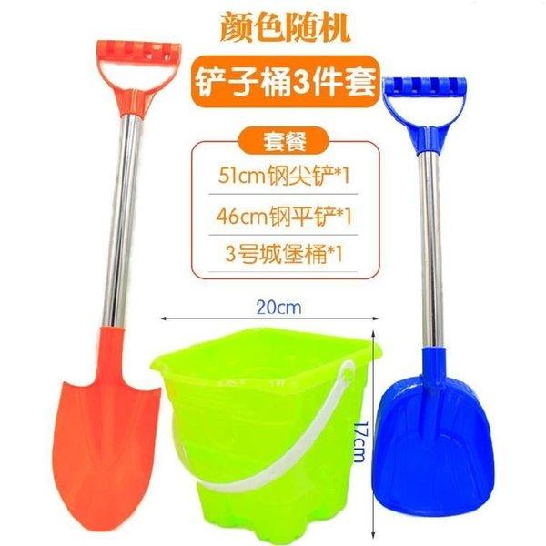 46cm Double Steel Shovel + Castle Bucket