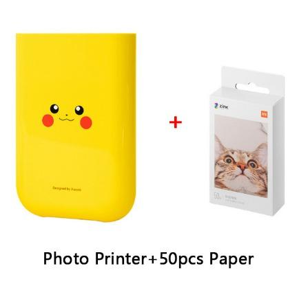 Add 50pcs papers