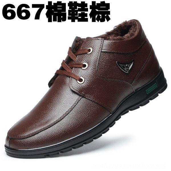667 Kahverengi-39