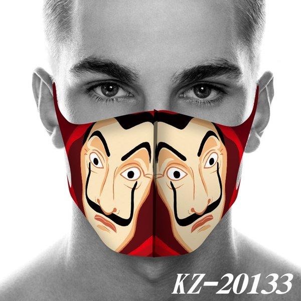 KZ-20133.