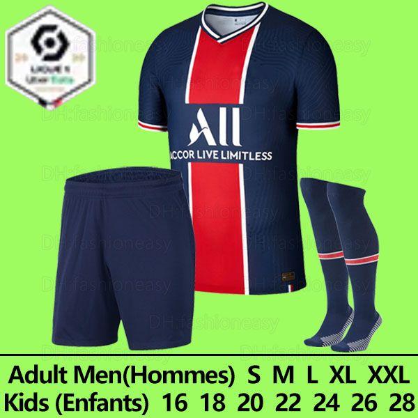 P05 20 21 home kit socks patch1