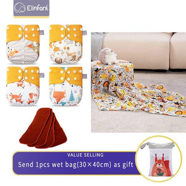 B-cloth Diaper