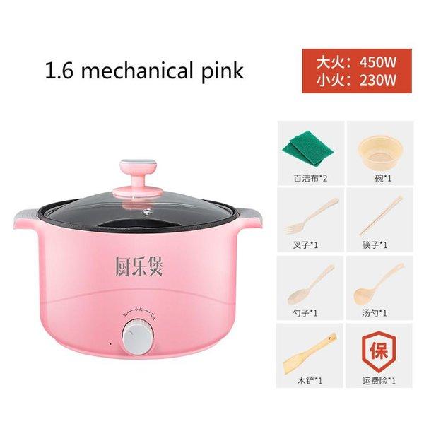 1.6 الوردي الميكانيكية