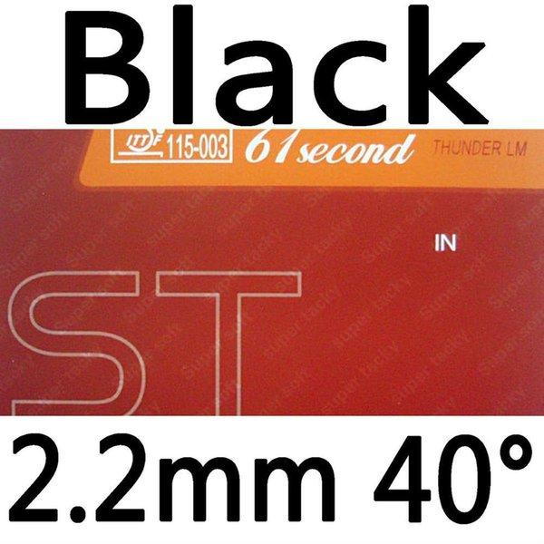 Black 2.2mm H40