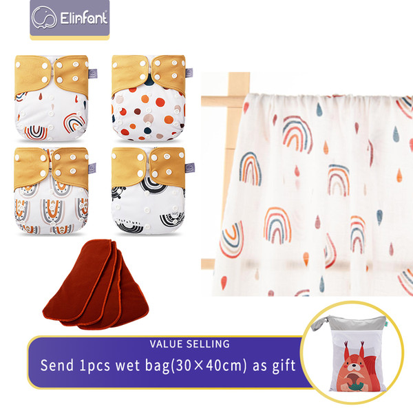 S-cloth Diaper