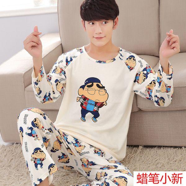 Set di pigiama di cotone