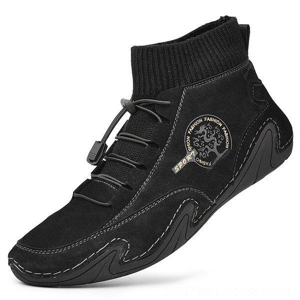 Черно-48