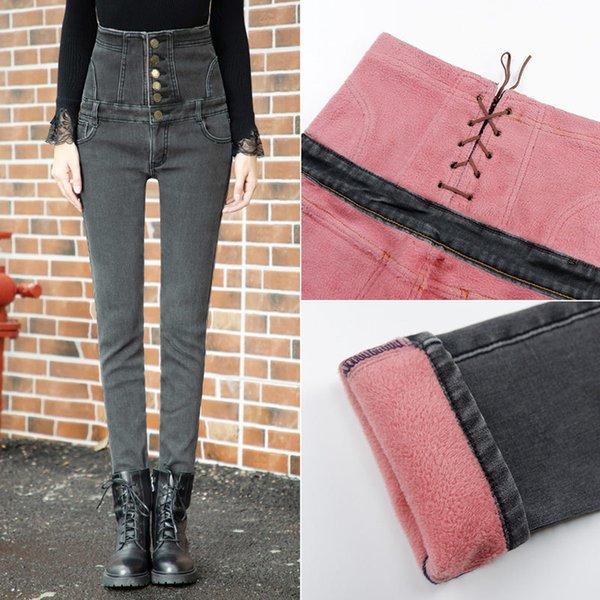 Gray Pink Velvet