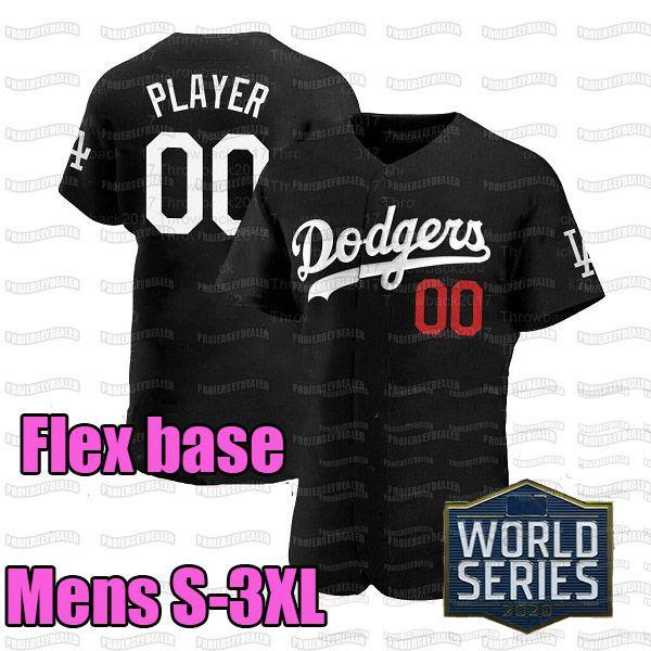 Черный Flex база мужская S-XXXL