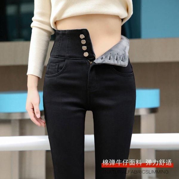 Черные бархатные джинсы