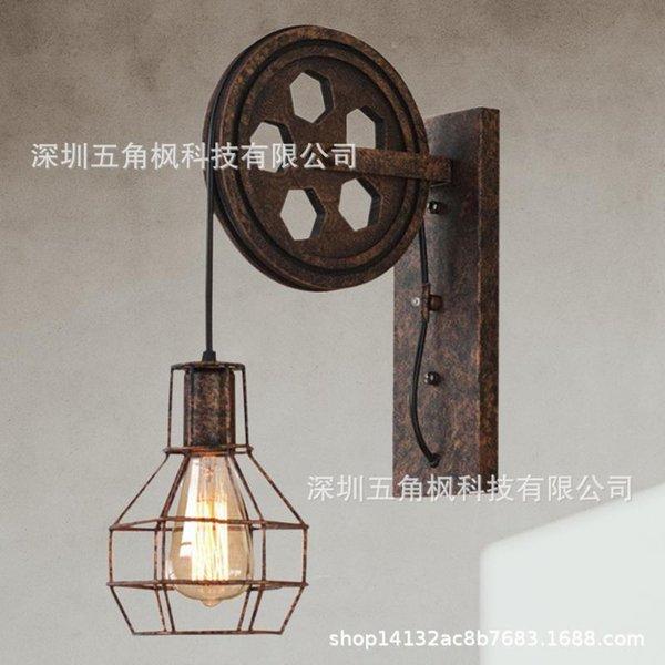 Lampe murale-rouille peinture pour plus de détails