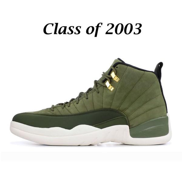 2003 sınıfı
