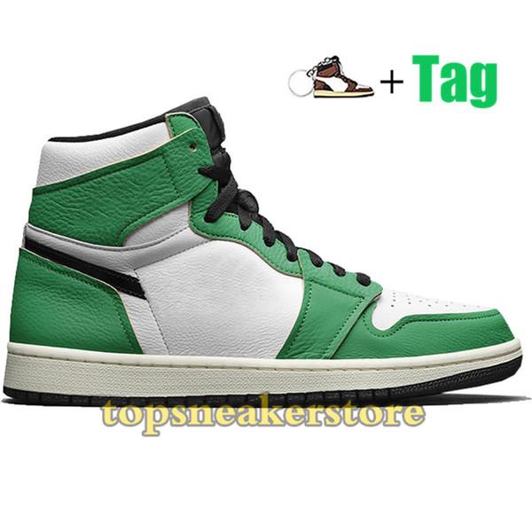 1s-haut-Lucky-Green