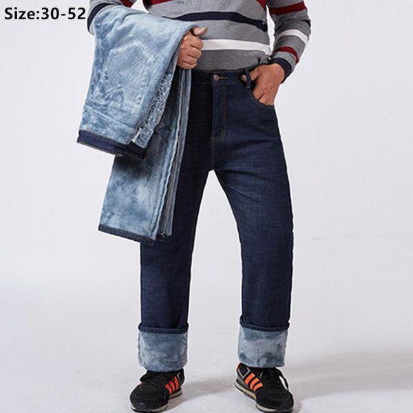 9892 Blue Jeans
