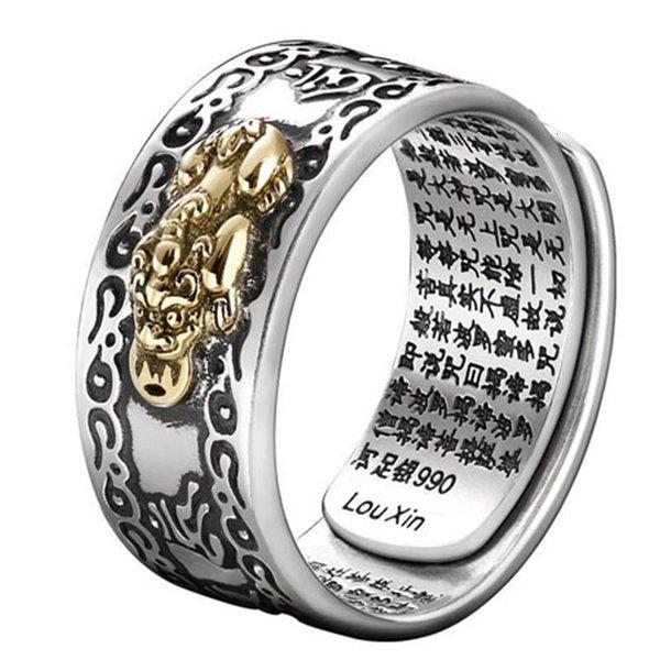 Благоприятное облачное узорное кольцо (-адэстер
