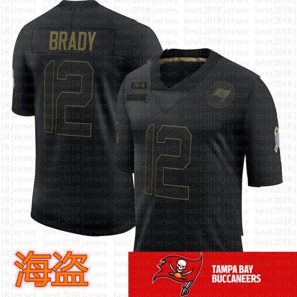 2020 (Haidao) -12 Brady