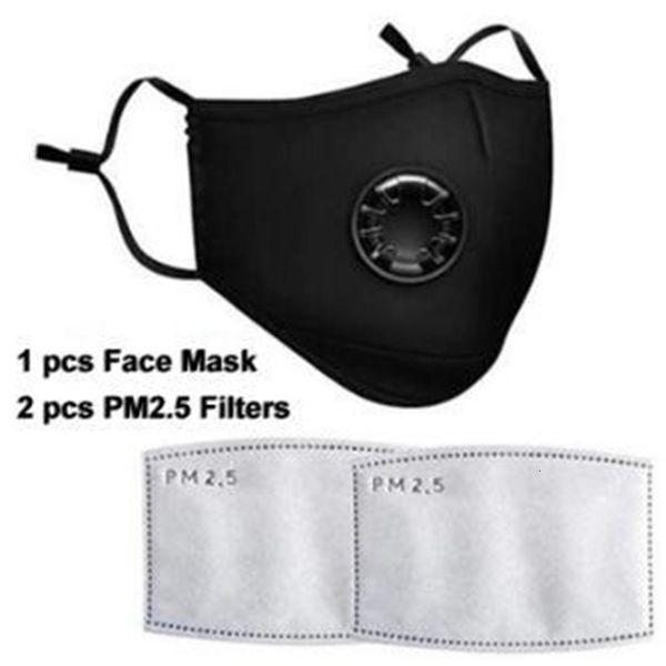 Черная маска для лица с фильтрами