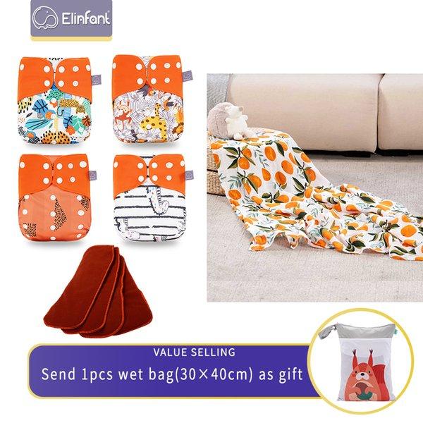 O-cloth Diaper