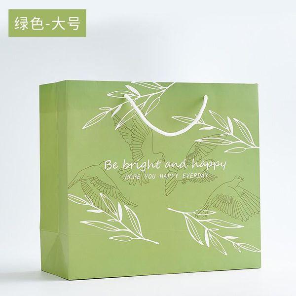 L الأخضر الصين