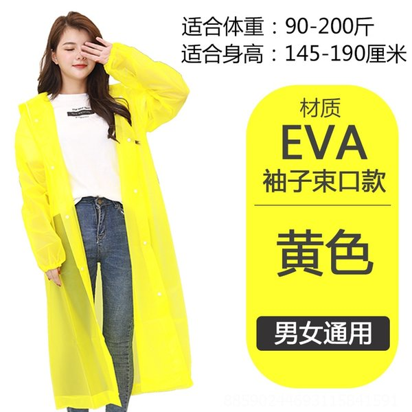 Buccal Yellow-one Taille