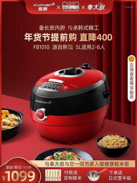 top popular Korean Cuchen rice cooker 5L household Bong uncle Duogong intelligent reservation rice cooker FB101 2021